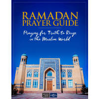 Ramadan Prayer Guide (PDF)